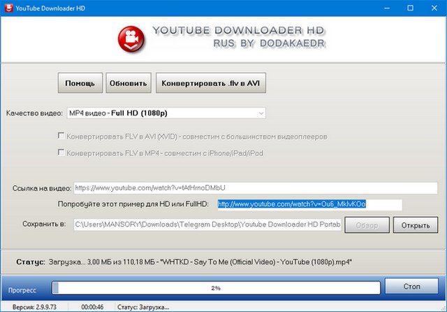 Youtube Downloader HD 2.9.9.73