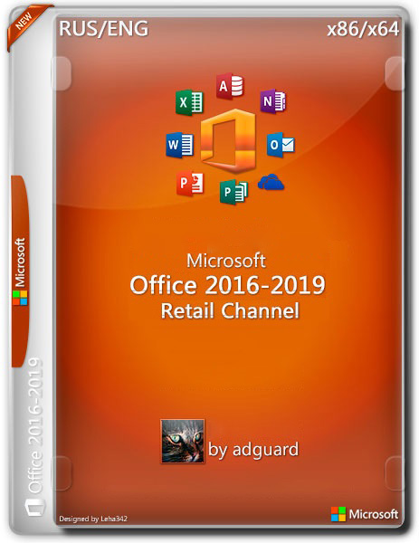 Microsoft Office 2016-2019 Retail Channel
